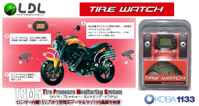 LDL technology Tirewatch 2輪用