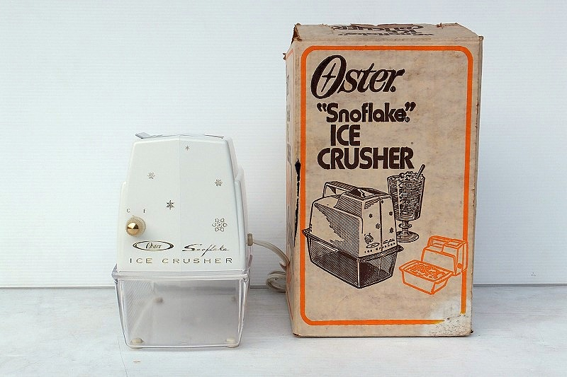 Ice crusher  SG-037
