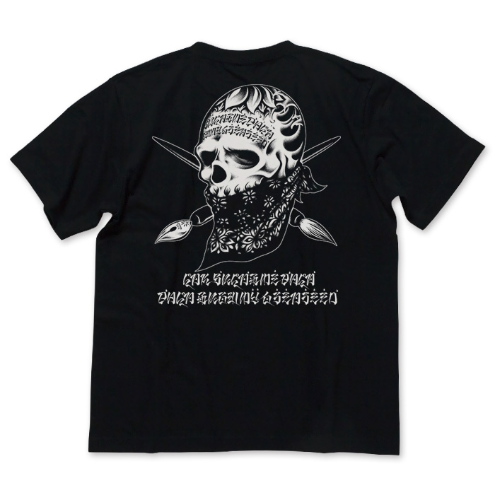 USUGROW / REBEL INK BLACK TEE