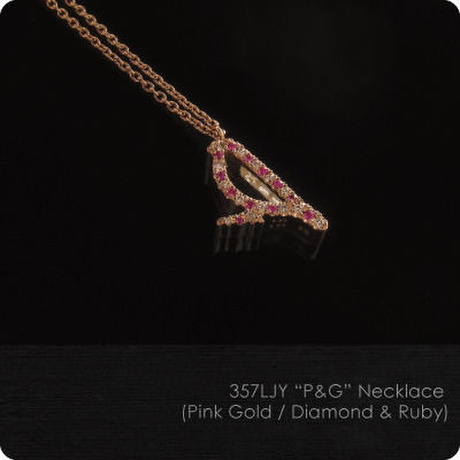 "357LJY ""P&G"" Necklace (K10 Pink Gold / Diamond & Ruby)"