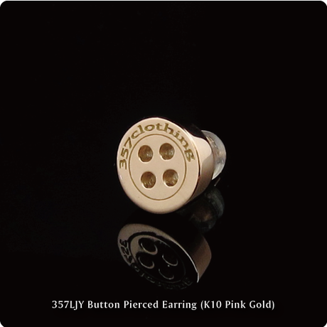 357LJY Button Pierced Earring (K10 Pink Gold)