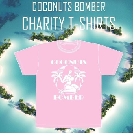 #Pray for Kyushu〜Coconuts Bomber  T-shirts  チャリティーTシャツ