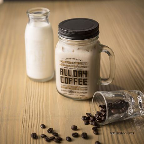 Milk Coffee Base