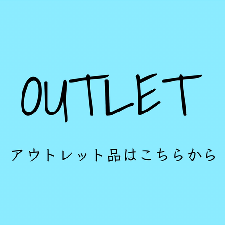 OUTLET!!