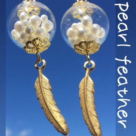pearl feather #13