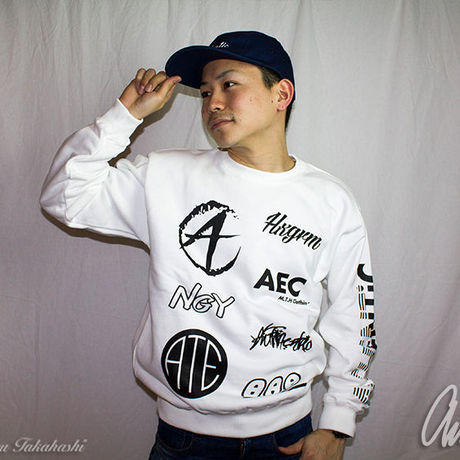 ATEC Logo Sweat White