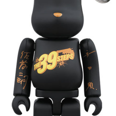THE 39 STEPS BE@RBRICK