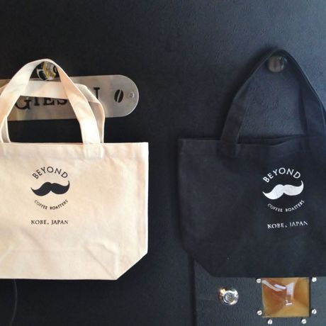 BEYOND TOTE BAG - SMALL