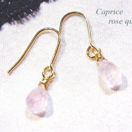 [Astre] Natural Stone (天然石) プチピアス CASUSE101