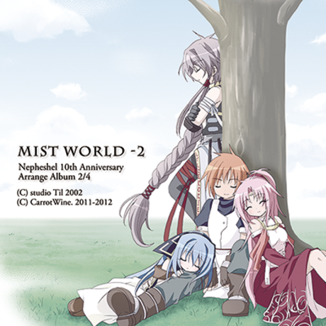 【CD】 MistWorld Disc02