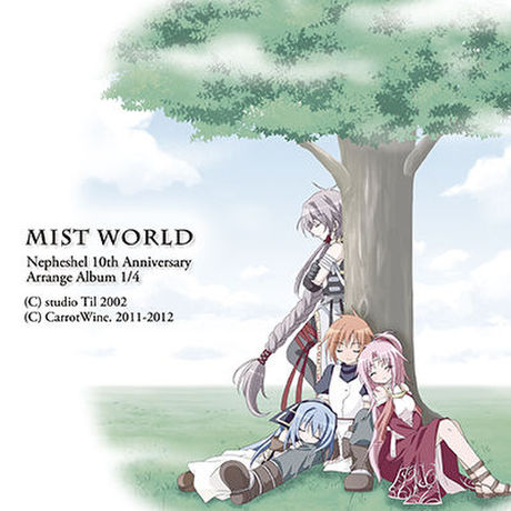 【SD】MistWorld 1-4  48kHz 24bit (Hi-Res)