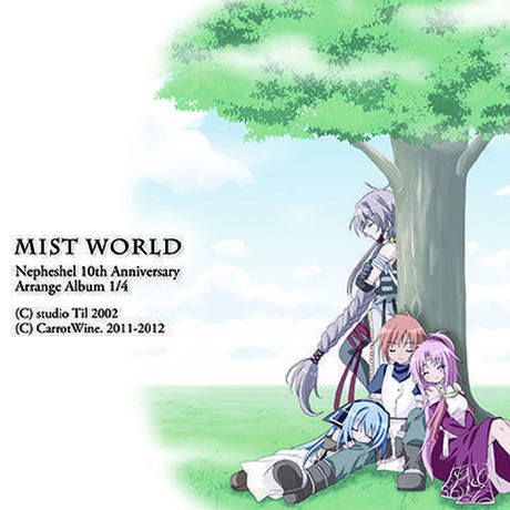 【CD】 MistWorld Disc01