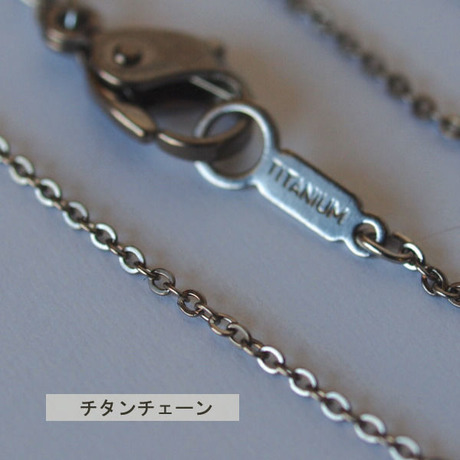 pure titan chain 1.2mm-sp12