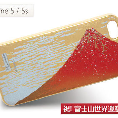 iPhone Case Akafuji