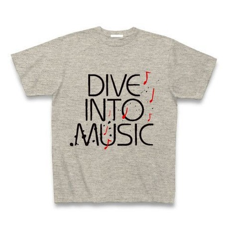 DIVE INTO MUSIC