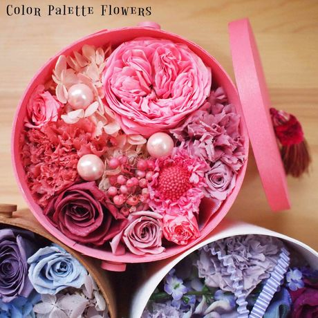 Coffret Collection/Pink Framboise