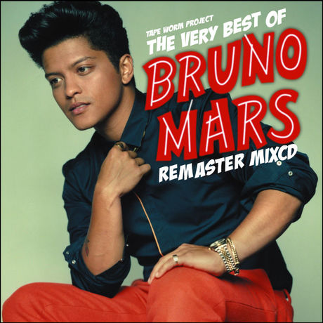 Bruno Mars The Very Best Remaster MixCD