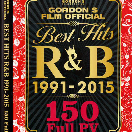 25年分のR&B集合☆GORDON S FILM / BEST HITS R&B (2DVD)