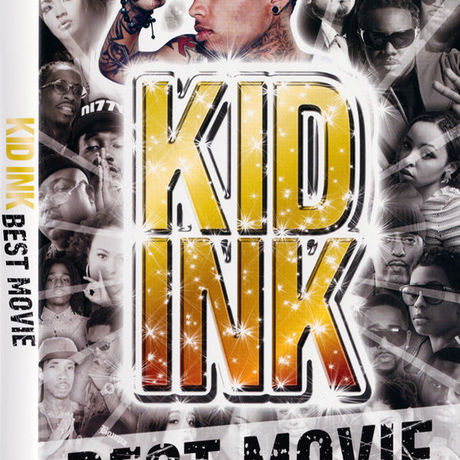 KID INK BEST MOVIE DVD