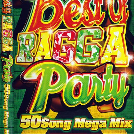 (Used) あがるレゲエPV満載!!BEST OF RAGGA PARTY DVD