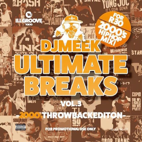 [MixCD] Dj Meek-Ultimate Breaks Vol.3 -2000'sTHROWBACKEDITION-