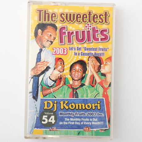 DJ KOMORI『The Sweetest Fruits 2003』MIX TAPE