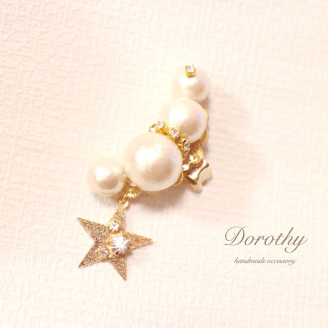 star&cotton pearl ear cuff