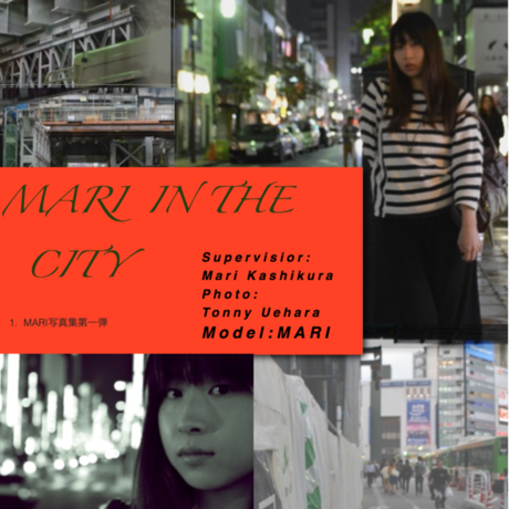 MARI in the city 写真集