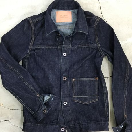 Field hand JK / Denim Jacket
