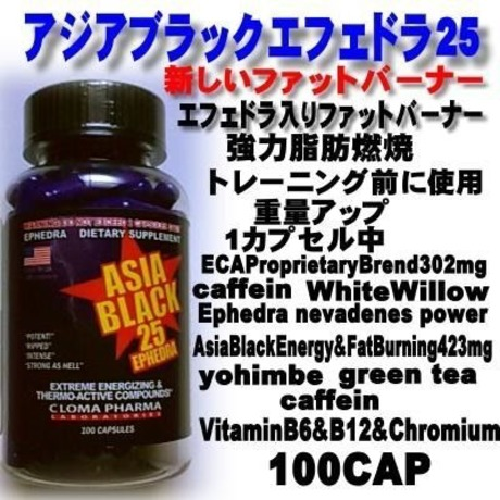 asia black 100CAP fat-burner efhedfa25mg
