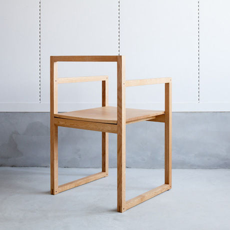 the Outline 01 arm chair