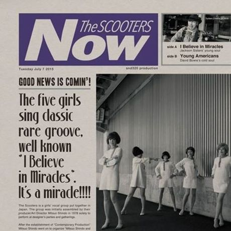 "The Scooters / The Scooters ""NOW"""