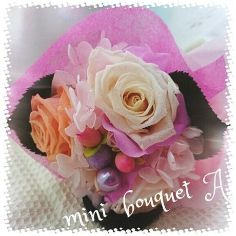 mini bouquet  A