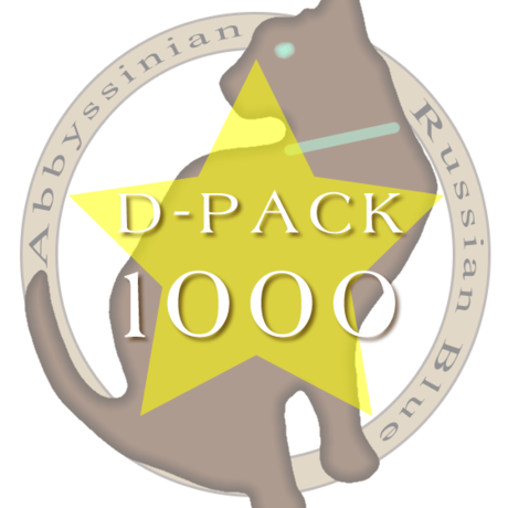D-PACK1000