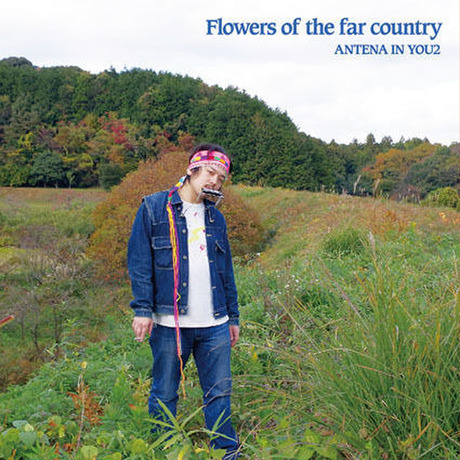 Flowers of far country (サンプル映像見れます)