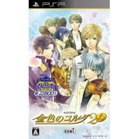 NEW PSP Kiniro no Corda 2f