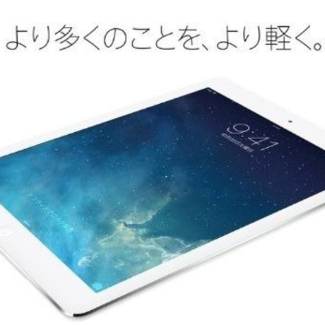 iPad air A1475 32G Wi-Fi + Cellular【海外版SIMフリー】