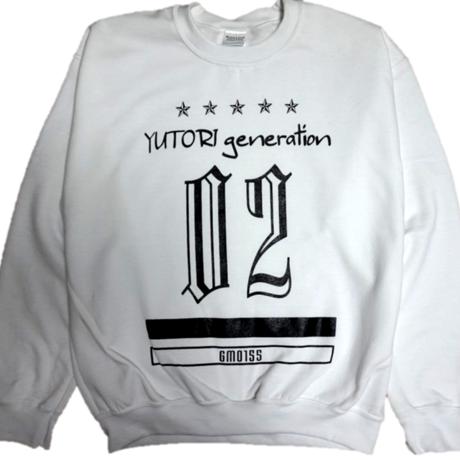 Logo-Sweat