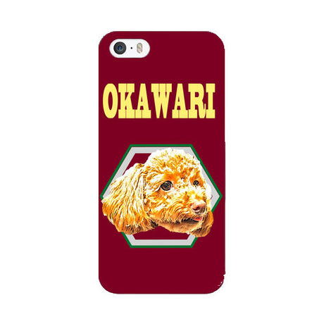 OKAWARI iPhone5/5s ケース(RED)
