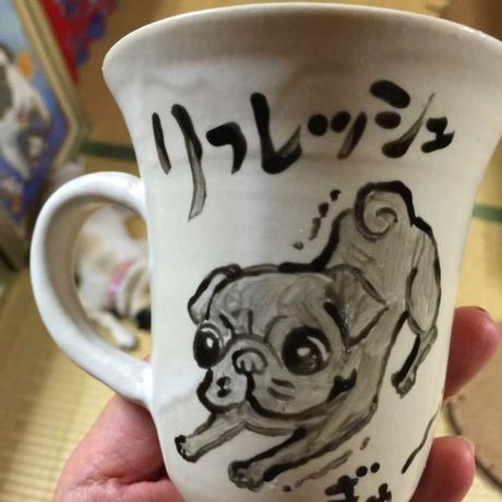Yuki Lee Reservations Cup