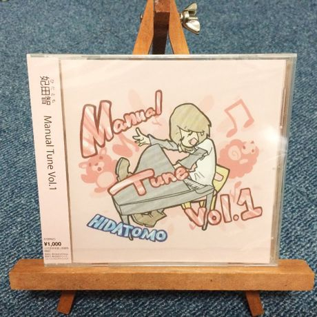CD 『Manual Tune Vo.1』