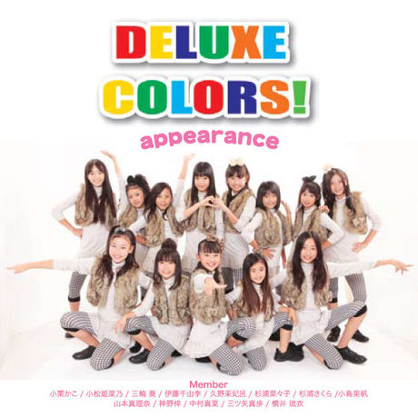 DELUXE COLORS! appearance 4曲入りCD