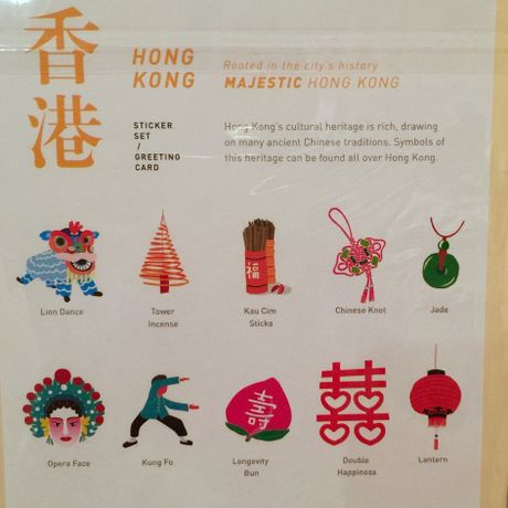 POP STICKER MAJESTIC HONG KONG(香港柄ステッカー)
