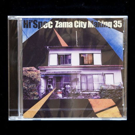 【CD】Hi'Spec / Zama City Making 35