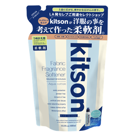 kitson Fabric Fragrance Softener(480ml) <キットソン ファブリックフレグランスソフナー詰替え用> アクアコットンの香り