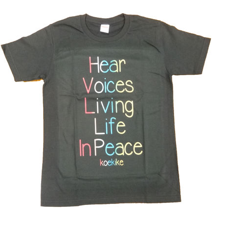 コエキケTシャツ「Hear Voices Living Life In Peace」