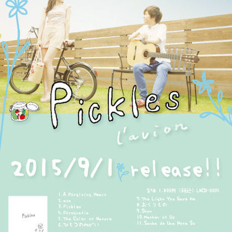 """l'avion 4th album """"Pickles"""""""