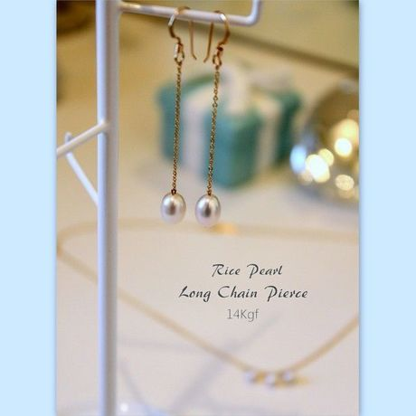 Rice Pearl Long Chain Pierce