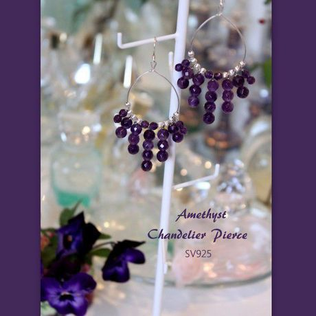 Amethyst Chandelier Pierce