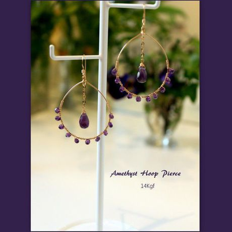 Amethyst Hoop Pierce